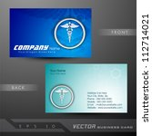 medical business cards or... | Shutterstock .eps vector #112714021