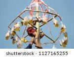 jakarta  indonesia   august 17... | Shutterstock . vector #1127165255