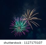 Independence Day Celebrating Shooting Fireworks - Fine Art prints