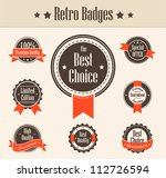 retro badges. vector | Shutterstock .eps vector #112726594