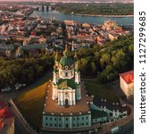 panorama of the city of kiev...   Shutterstock . vector #1127299685