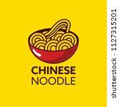 chinese ramen noodle...   Shutterstock .eps vector #1127315201