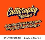 Calligraphy lettering font. Vector alphabet.