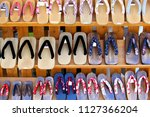 collection of traditional... | Shutterstock . vector #1127366204