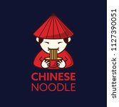 chineses noodles logo templates ... | Shutterstock .eps vector #1127390051
