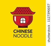 the red bowl noodles logo... | Shutterstock .eps vector #1127390057