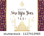 vector  holiday happy new hijri ... | Shutterstock .eps vector #1127413985