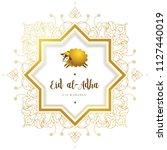 vector muslim holiday eid al... | Shutterstock .eps vector #1127440019