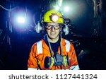 cerro de pasco   peru   july... | Shutterstock . vector #1127441324