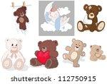 teddy bear vectors | Shutterstock .eps vector #112750915