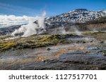 geysir destrict in iceland.the... | Shutterstock . vector #1127517701