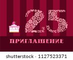 color card with the number 25... | Shutterstock .eps vector #1127523371