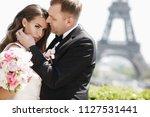 beautiful wedding couple has... | Shutterstock . vector #1127531441