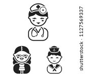 people of different professions ... | Shutterstock . vector #1127569337