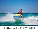 happy  excited family  father...   Shutterstock . vector #1127612084