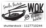 horizontal chalk banner black... | Shutterstock .eps vector #1127710244