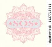 pink rosette. linear... | Shutterstock .eps vector #1127715911