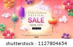 vector mid autumn festival... | Shutterstock .eps vector #1127804654