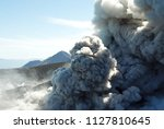 smoke from the mouth of the... | Shutterstock . vector #1127810645