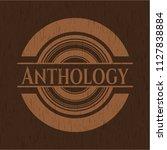 anthology realistic wood emblem | Shutterstock .eps vector #1127838884