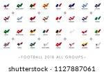 football tournament table super ... | Shutterstock .eps vector #1127887061