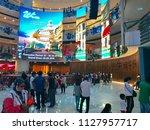pahang  malaysia   11 may 2018  ... | Shutterstock . vector #1127957717
