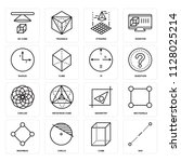 set of 16 icons such as ray ...