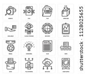 set of 16 icons such as hard...