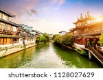 nanjing confucius temple scenic ... | Shutterstock . vector #1128027629