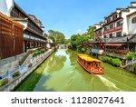 nanjing confucius temple scenic ... | Shutterstock . vector #1128027641