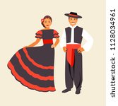 spanish man and woman in... | Shutterstock .eps vector #1128034961