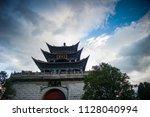 dali  china   may14   old... | Shutterstock . vector #1128040994