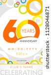 60 years anniversary invitation ... | Shutterstock .eps vector #1128046871