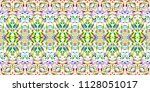 colorful seamless pattern for... | Shutterstock . vector #1128051017
