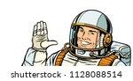 male astronaut voting hand up.... | Shutterstock .eps vector #1128088514