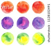 Set Of Watercolor Stain. Spots...