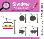 shadow matching game of ski... | Shutterstock .eps vector #1128130814