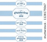 five blue and white oktoberfest ... | Shutterstock .eps vector #1128175067