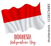 17 august  indonesia... | Shutterstock .eps vector #1128176885