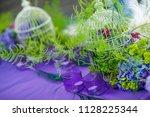 Floristics. Bridal Bouquet And...