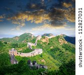 great wall of china | Shutterstock . vector #112827031