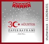 30 agustos zafer bayrami.... | Shutterstock .eps vector #1128286331