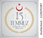 turkish holiday demokrasi ve... | Shutterstock .eps vector #1128293387