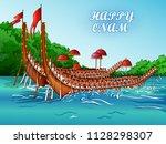 vector design of boat race... | Shutterstock .eps vector #1128298307