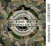 be the best version of you... | Shutterstock .eps vector #1128312809
