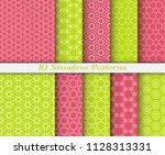 seamless pattern set in arabic...   Shutterstock .eps vector #1128313331