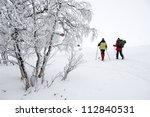 long distance skiing in snow... | Shutterstock . vector #112840531