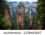 zhangjiajie avatar mountain   Shutterstock . vector #1128463607