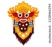 vector balinese god barong... | Shutterstock .eps vector #1128464294