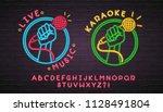 live music karaoke icon neon...   Shutterstock .eps vector #1128491804